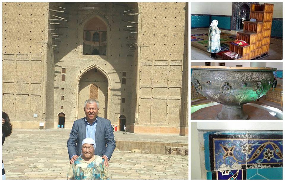 Ахмет Яссауи кесенесіде анаммен бірге келдік.  С мамой в мавзолее Ахмета Яссауи